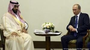 Принц Саудівської Аравії Мухаммед бін Салман Аль Сауд та президент Росії Володимир Путін