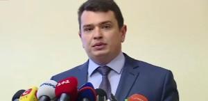Голова НАБУ Артем Ситник