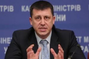 Святослав Протас Фото: rbc.ua