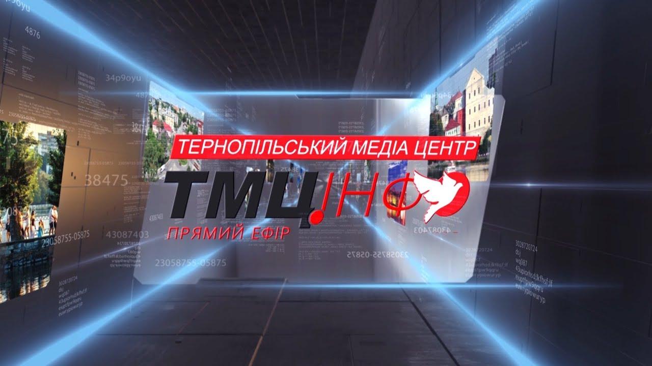 Представлення проект по моніторингу ремонту доріг у тернопільскій області (прямий ефір)