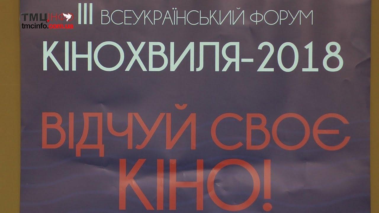 Чим Тернопіль прославився на всю Україну?