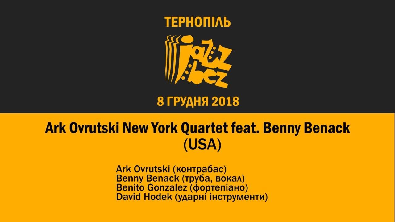 Jazz Bez Тернопіль 2018: Ark Ovrutski New York Quartet feat  Benny Benack