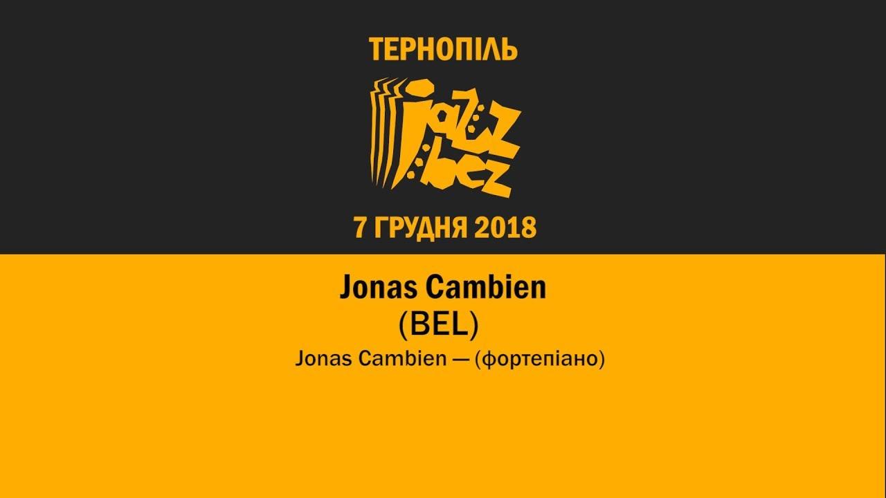 Jazz Bez Тернопіль 2018: Jonas Cambien