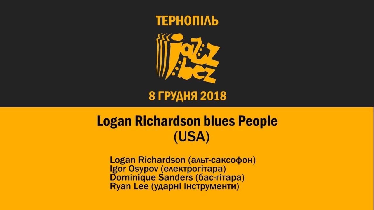 Jazz Bez Тернопіль 2018: Logan Richardson blues People