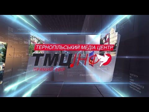 Звіт представника нацради з питань  телебачення і радіомовлення  на Тернопільщині (Прямий ефір)