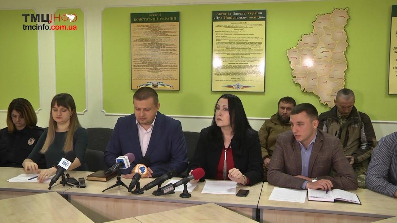 Правоохоронці Тернопільщини готуються до виборів, які відбудуться у березні