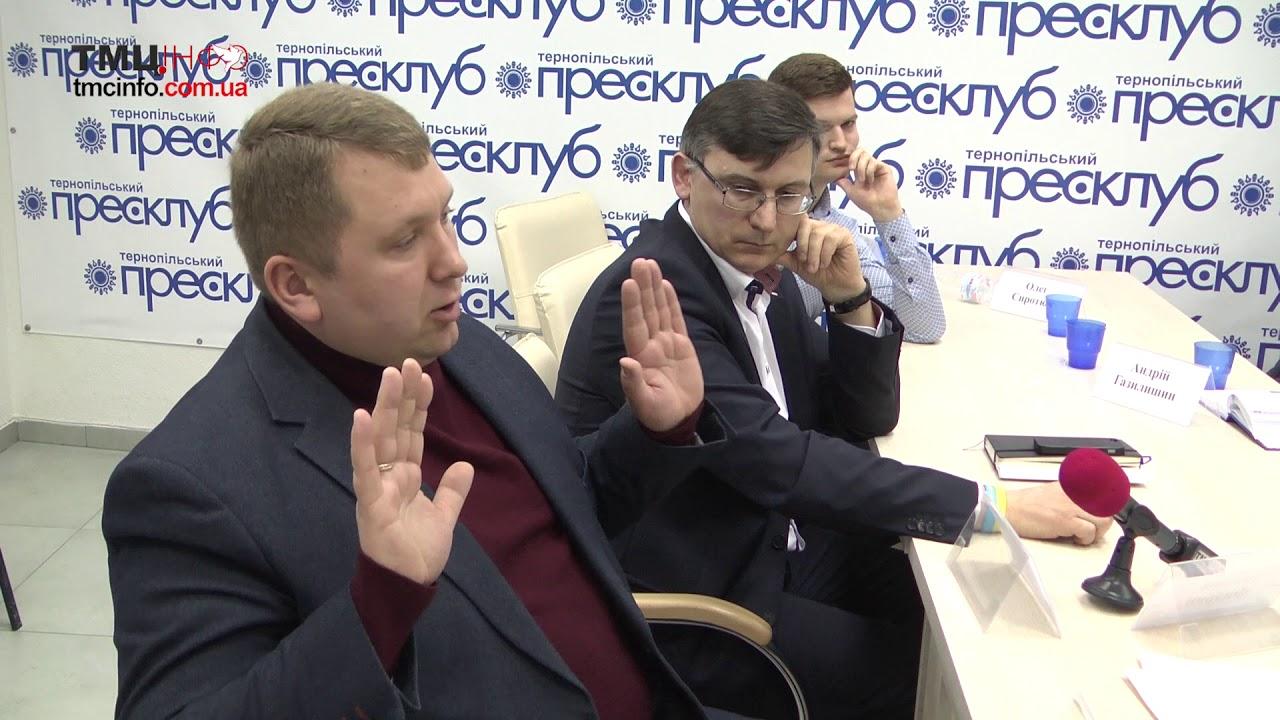 Тернопільські очільники політсил гарантували, що не фальшуватимуть вибори