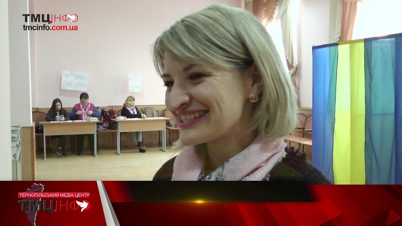 У Тернополі розпочався другий тур виборів Президента