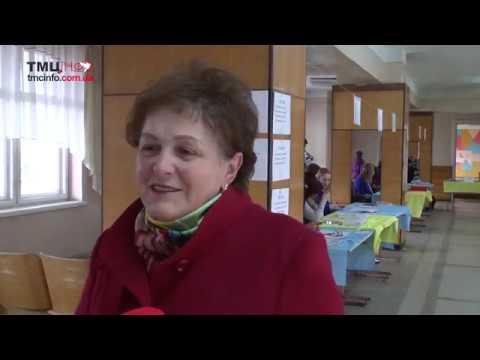 Вибори Президента: як проходить голосування у Тернополі?