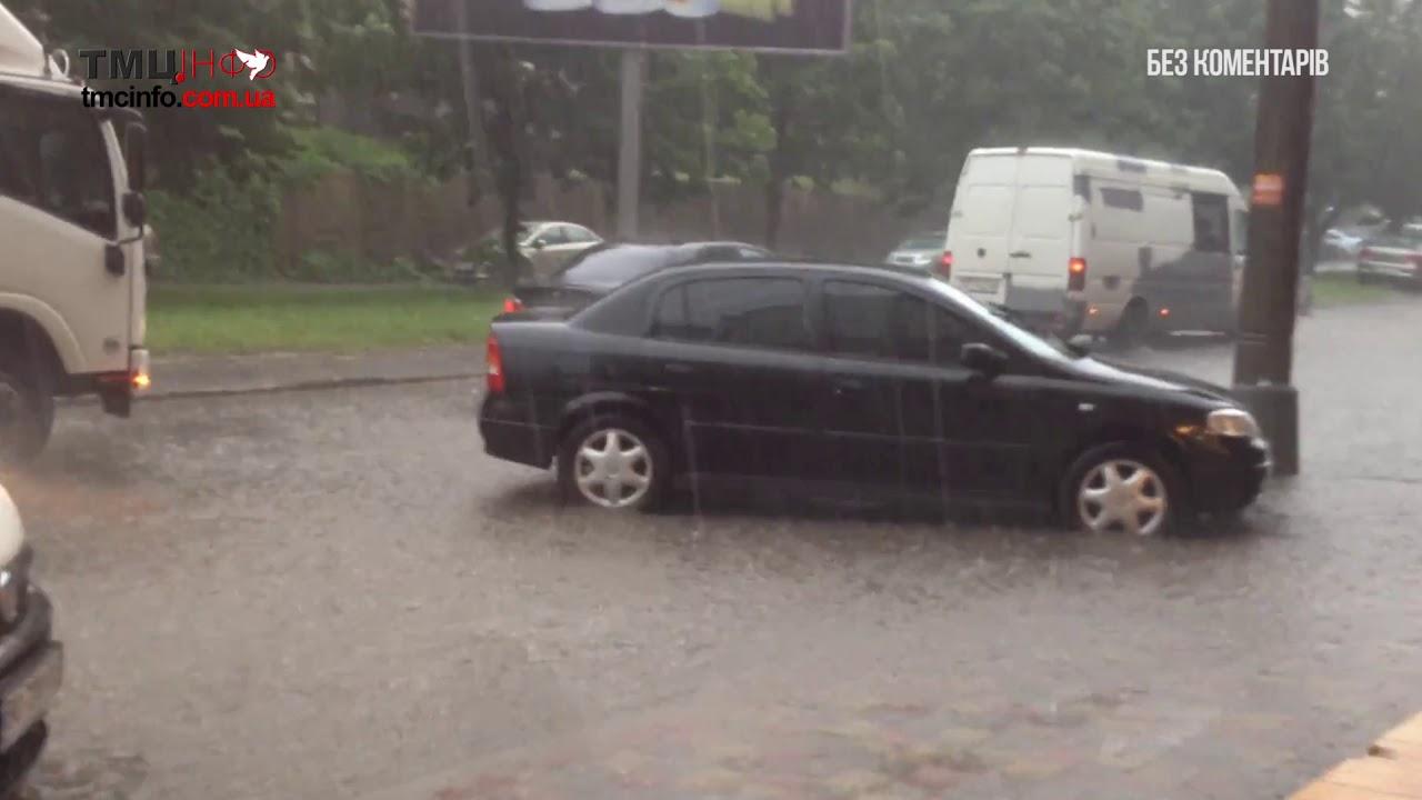 Тернопіль знову затопив дощ
