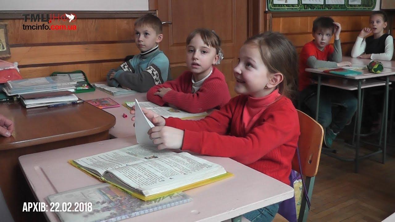 У Тернополі невакцинованих дітей переведуть на альтернативні форми навчання