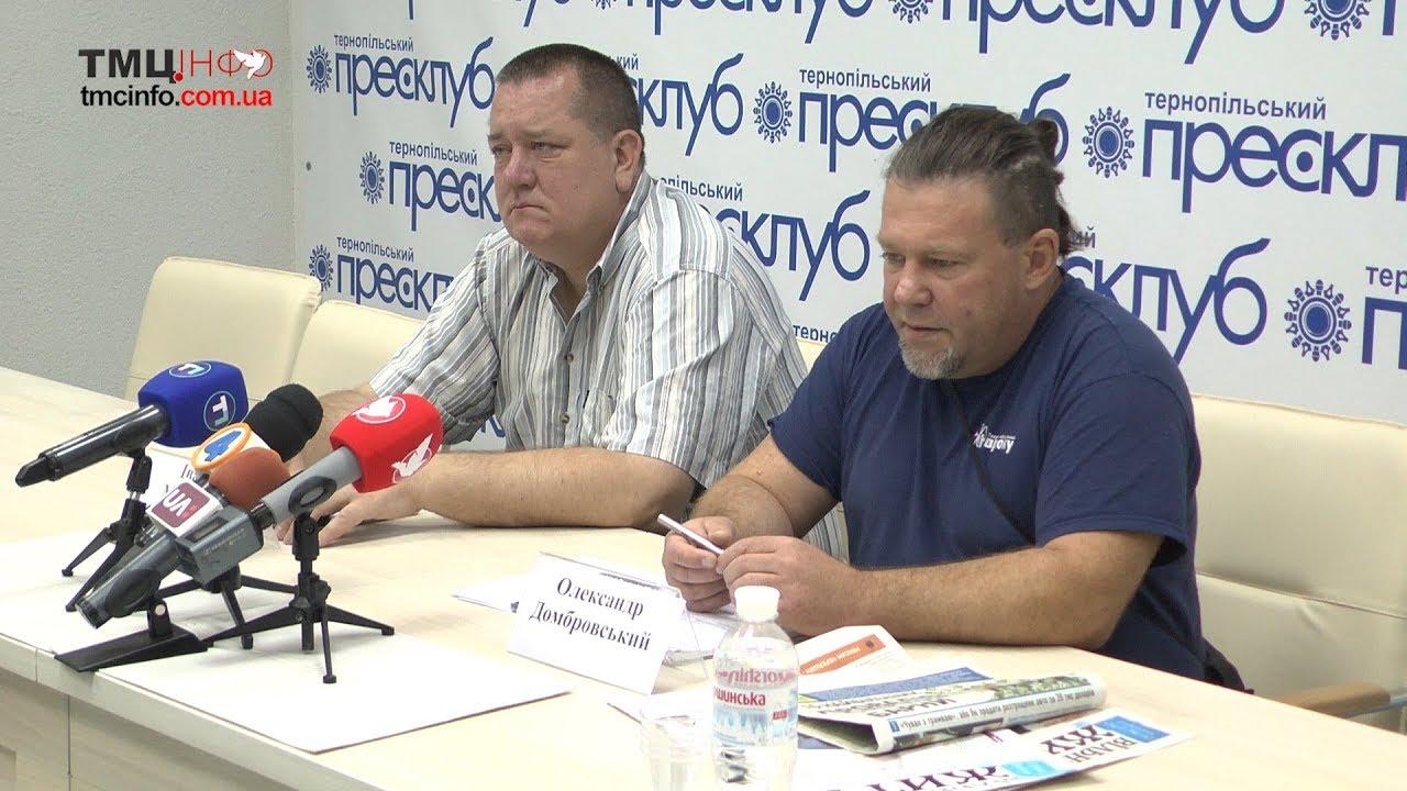 """Кандидати у нардепи на Тернопільщині ведуть """"брудну"""" політичну кампанію"""