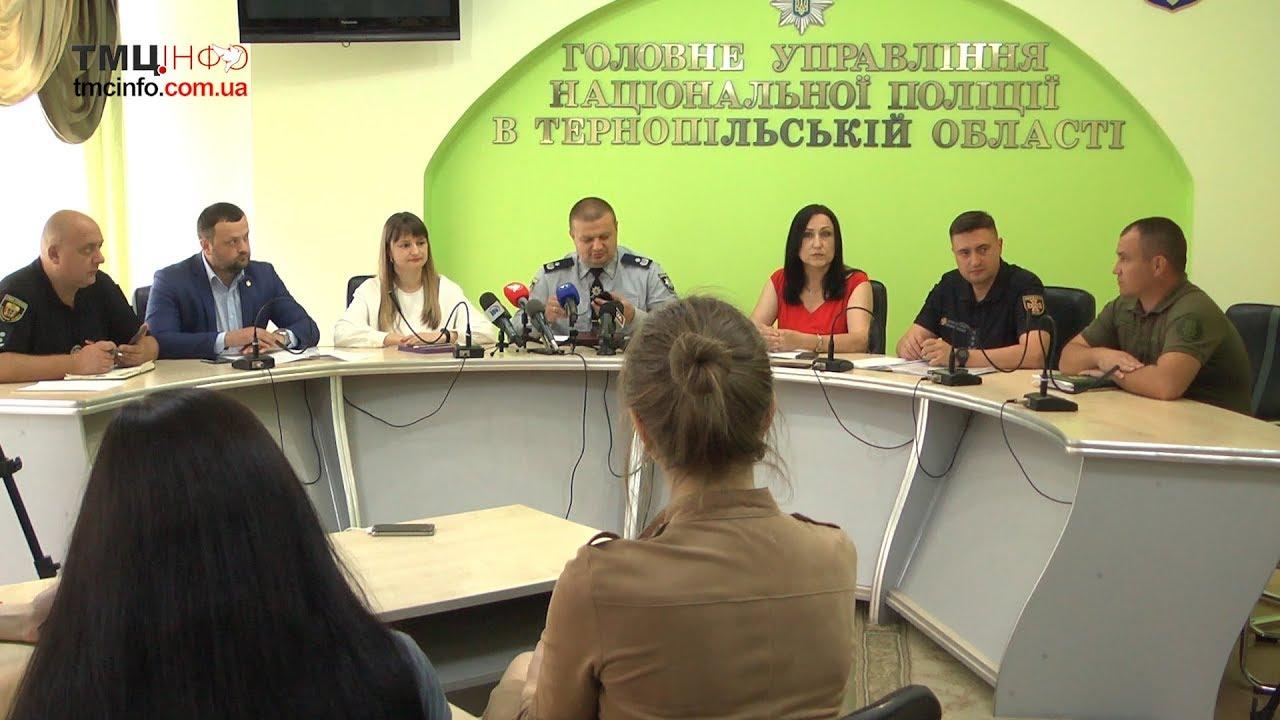 Як на Тернопільщині готуються до виборів?