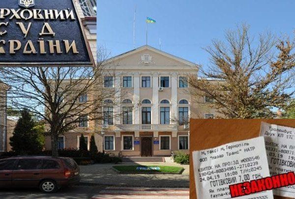 Тернопільська міськрада VS адвокат - про законність тарифів на проїзд: хто каже правду? (ФАКТЧЕК)