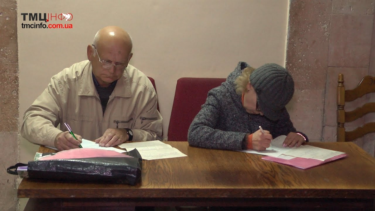 Тернополяни активно подають заяви на призначення субсидій