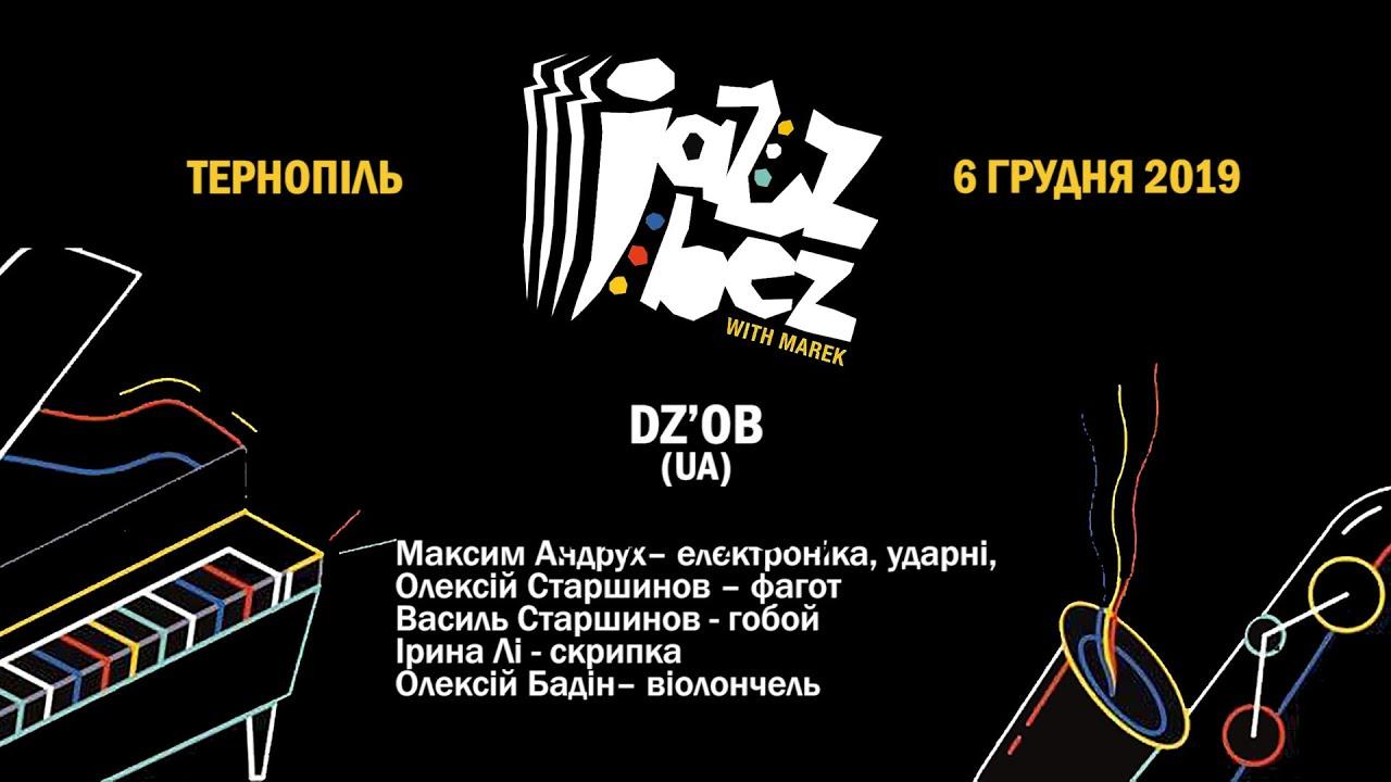 Jazz Bez Тернопіль 2019: DZ'OB