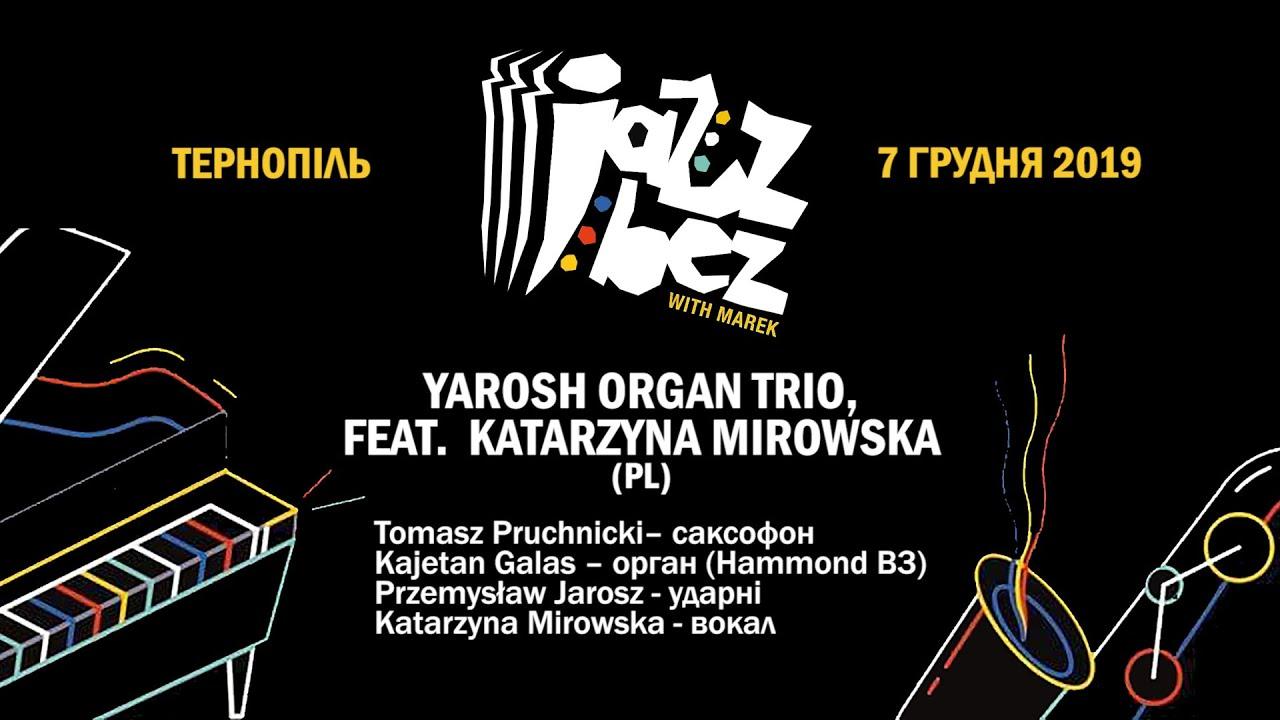 Jazz Bez Тернопіль 2019: YAROSH ORGAN TRIO & KATARZYNA MIROWSKA