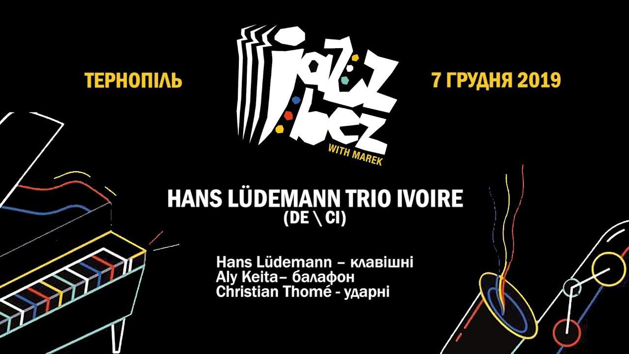 Jazz Bez Тернопіль 2019: Hans Lüdemann Trio Ivoire