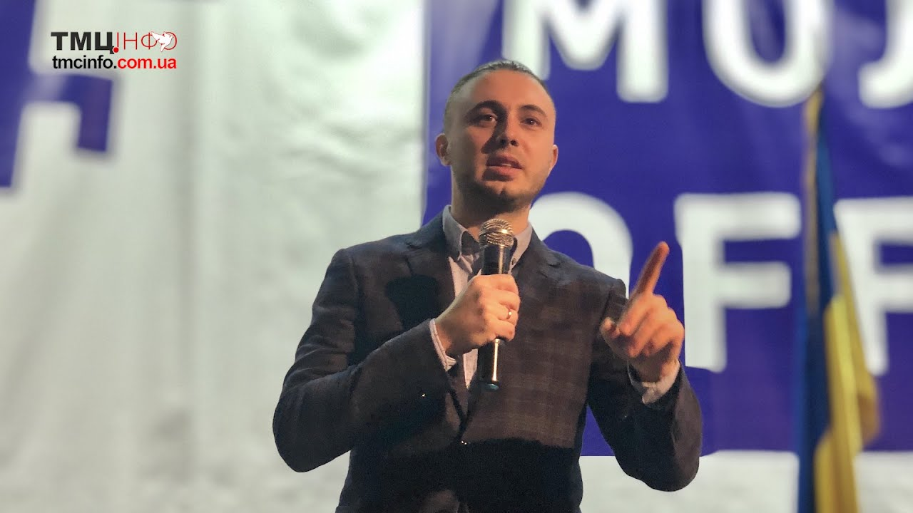 Лідер гурту «Антитіла» зустрівся у Тернополі з українською молоддю