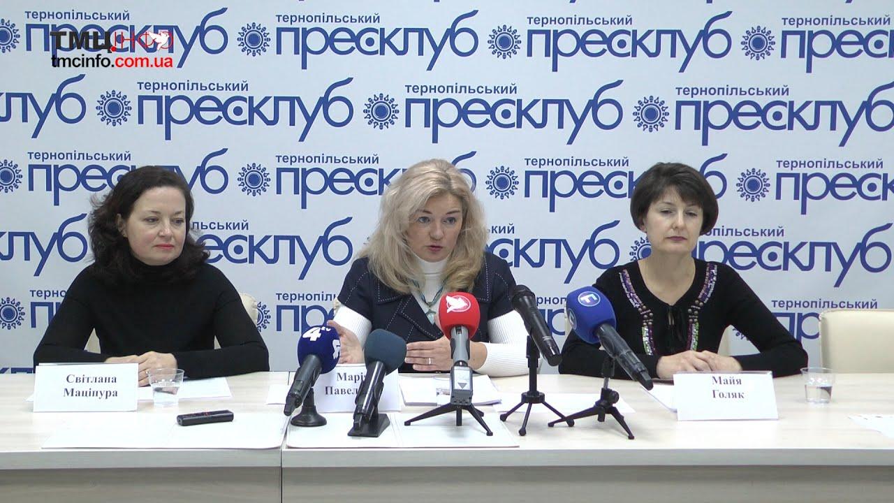 На Тернопільщині – третя смерть від ускладнень грипу
