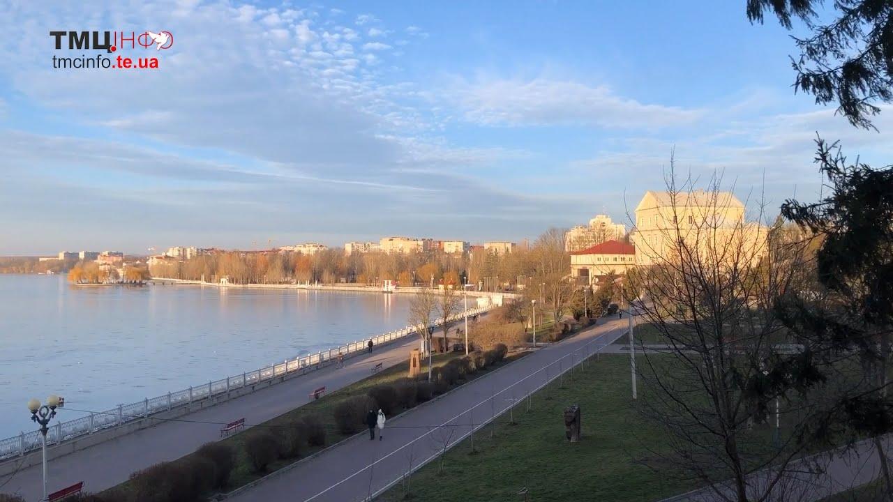 Тернопіль: зима 2020