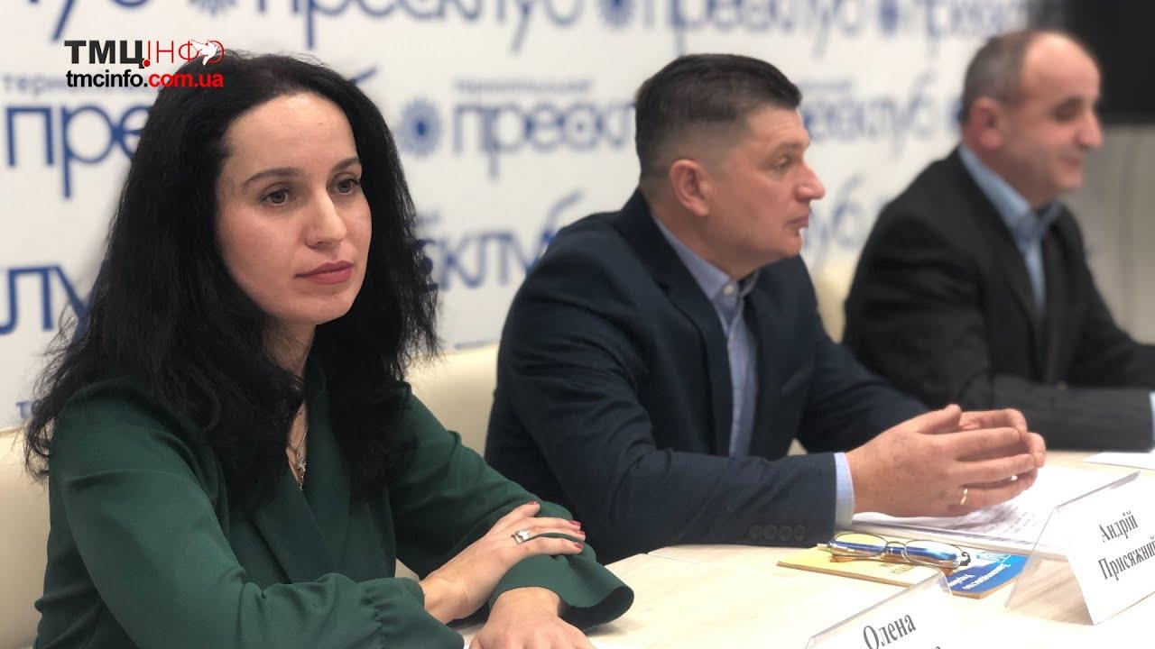 Тернопільська обласна рада профспілок – проти законопроекту «Про працю»