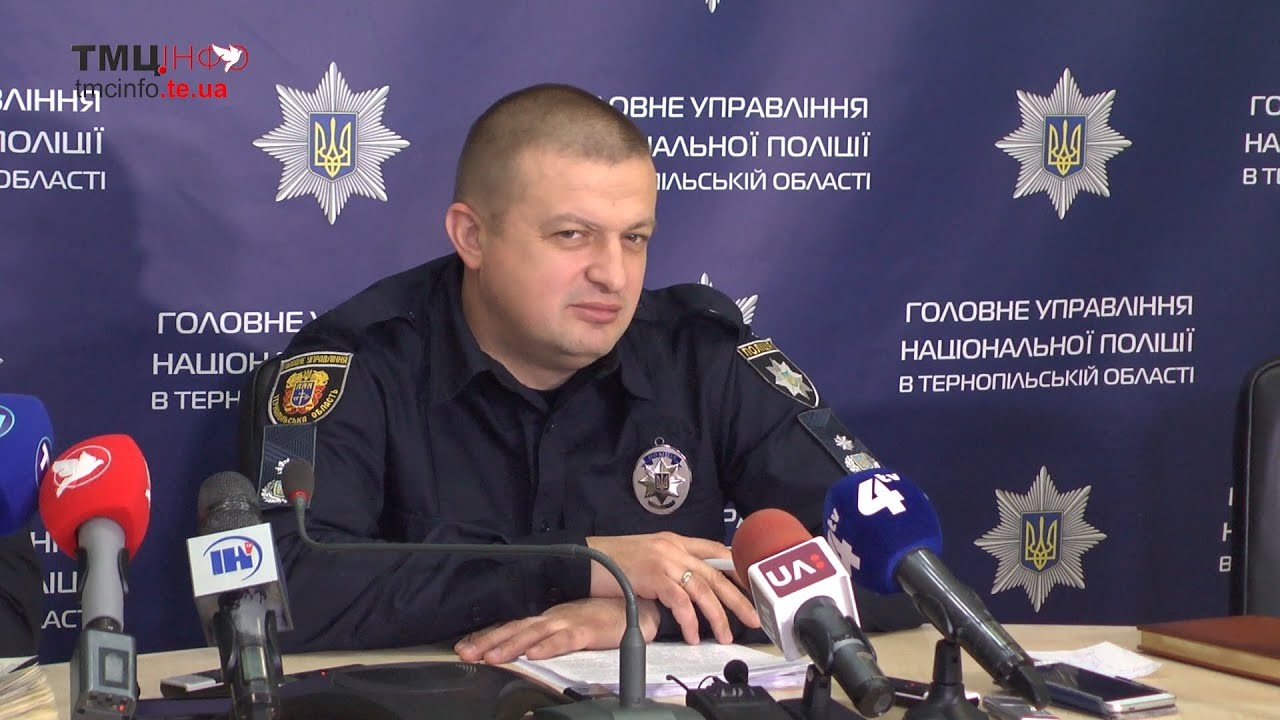 У поліції Тернопільщини розповіли про хід розслідування резонансних справ