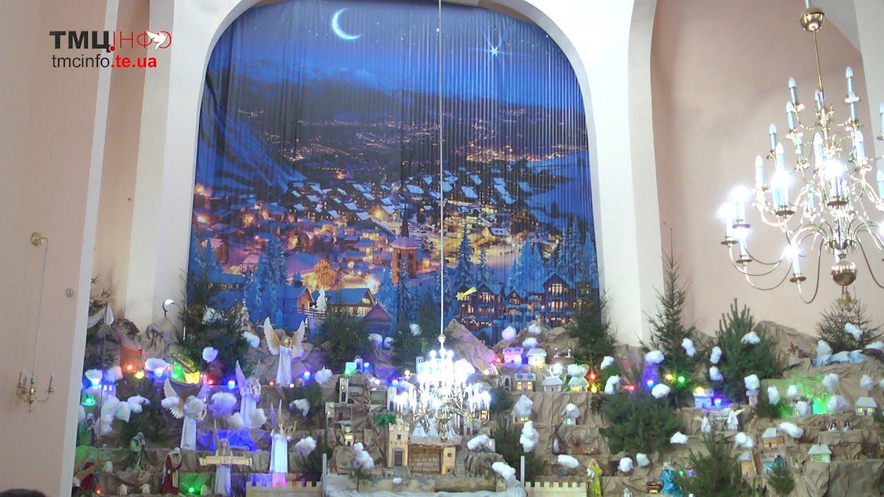У тернопільському храмі встановили найбільшу в Україні різдвяну шопку