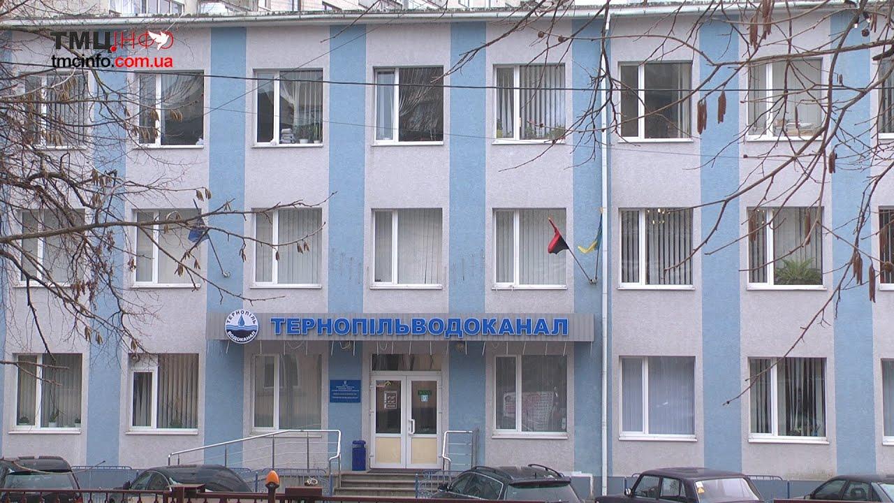Тернополяни будуть платити 27 гривень за куб води