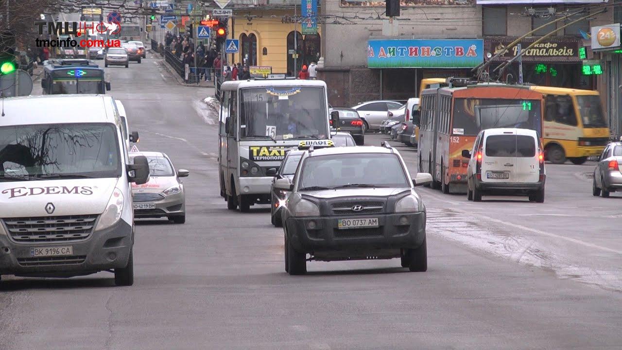 У Тернополі маршрутки і тролейбуси їздитимуть по-новому