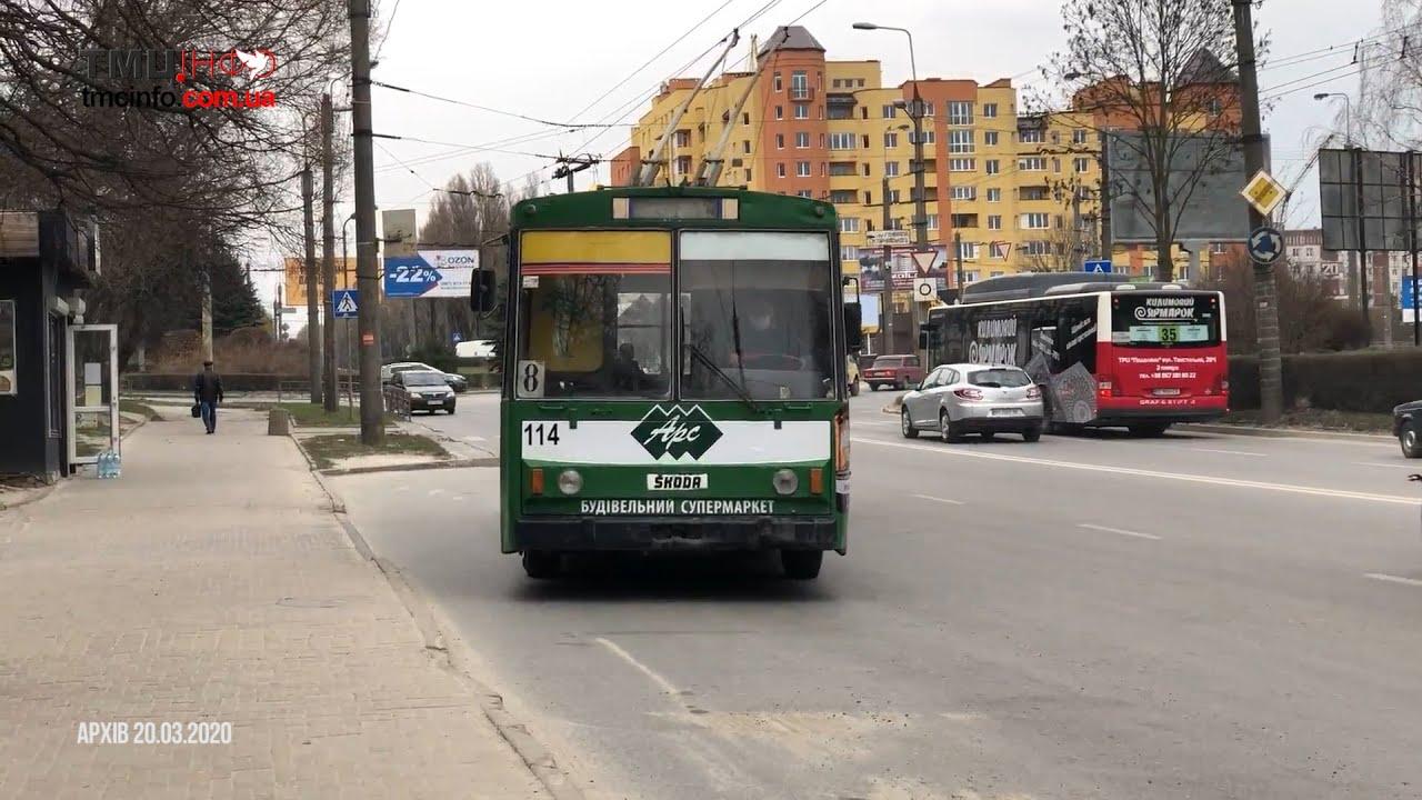 Коли відновлять громадський транспорт в Україні?