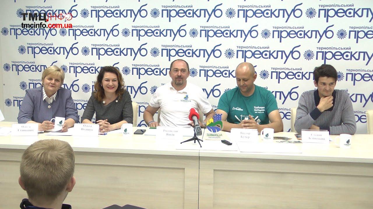 Особливості туристичного сезону 2020 на Тернопільщині