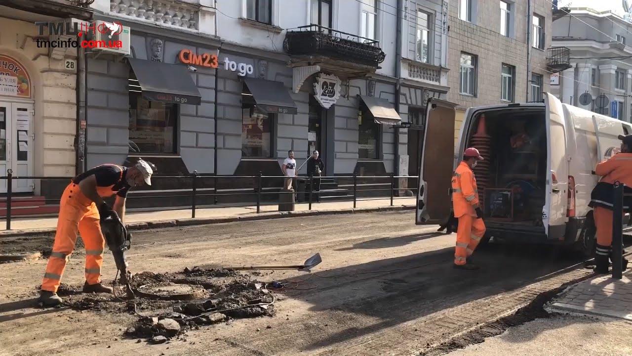 Ремонт на вулиці Руська. Тернопіль.