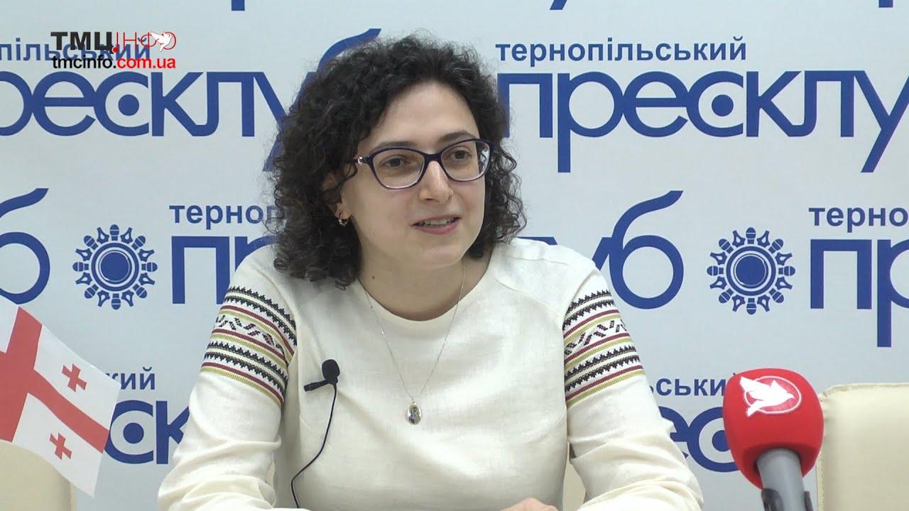 Зустріч з головною редакторкою грузинсько-українського сайту «UAGE-NEWS» Тамтою Ґуґушвілі