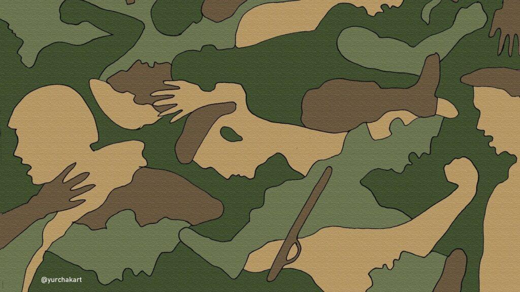 Насильство в армії