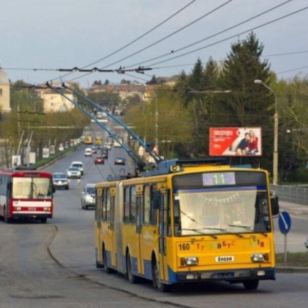 Тролейбус у Тернополі